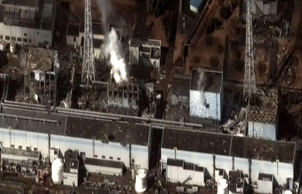 Fukushima Foto: Wikipedia