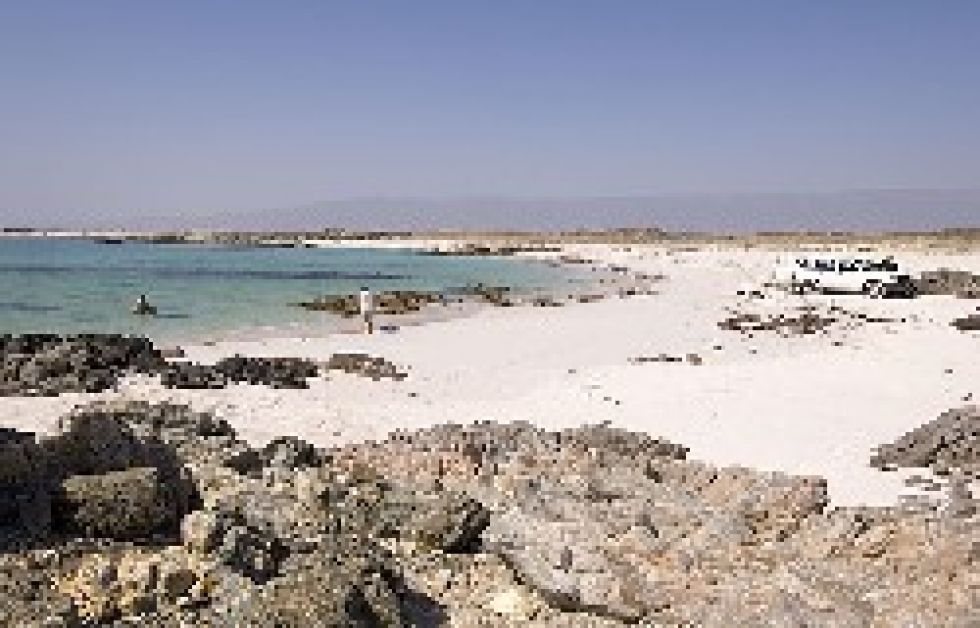 DYK i Oman