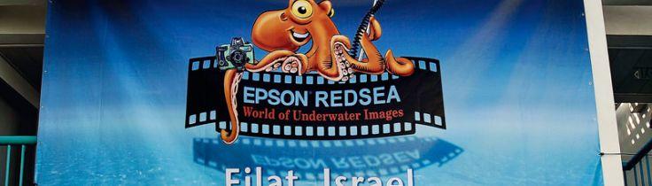 Eilat Shoot-Out 2009 – rapport från vinnarna i DYK